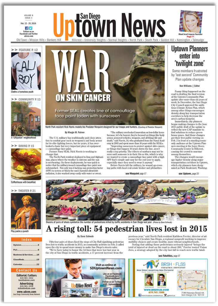 Uptown News' front page design that won first place.